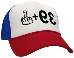 FORTY YEARS OLD 39 + 1 - Vintage Style Trucker Hat - FREE SH