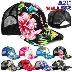 hawaiian trucker hat mesh back hawaii cap