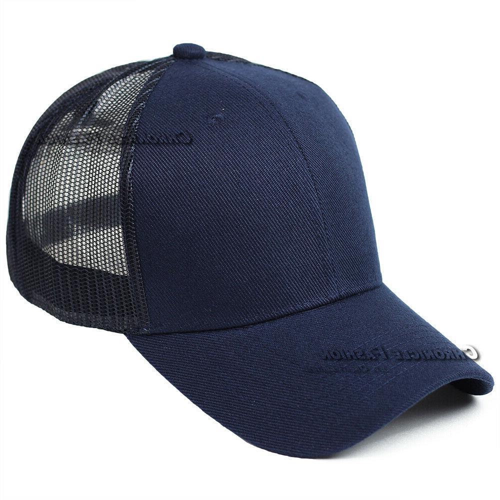Trucker Hat Baseball Cap Snapback Adjustable Solid Curved Visor