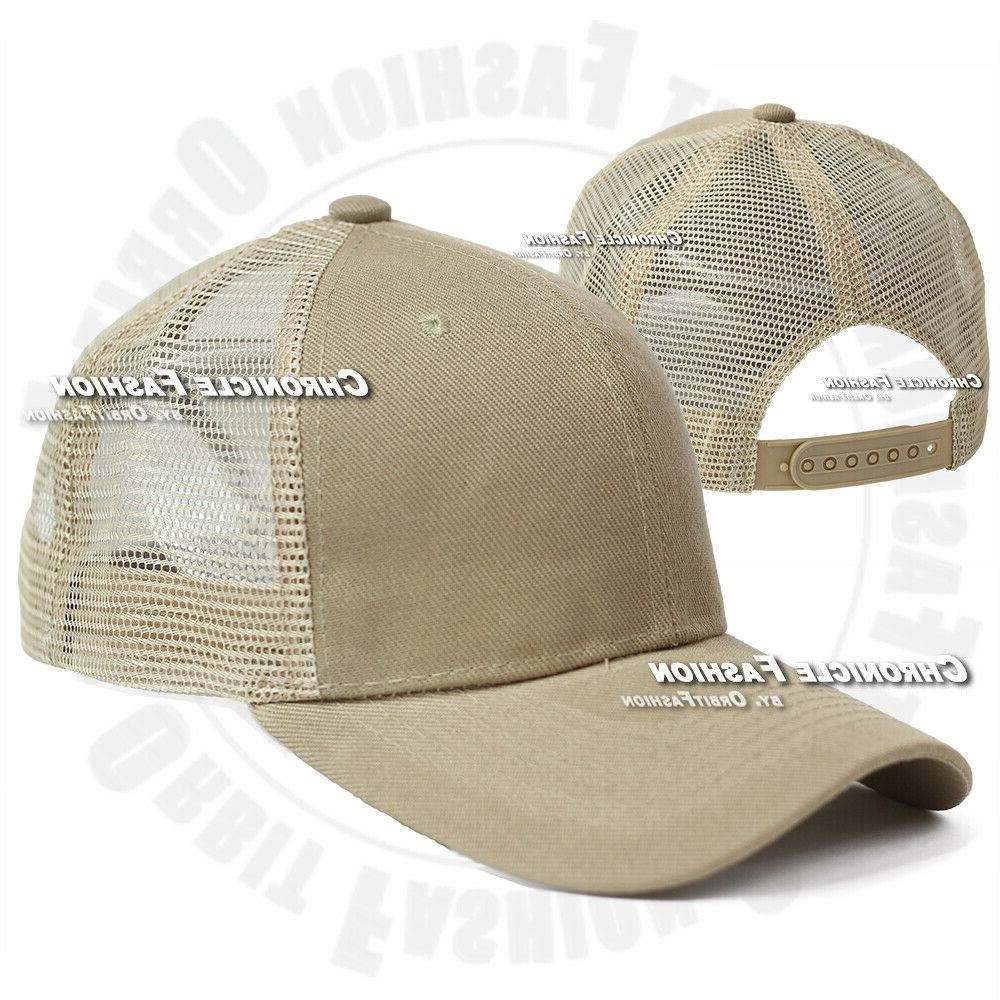 Snapback Mesh Solid Curved Hats
