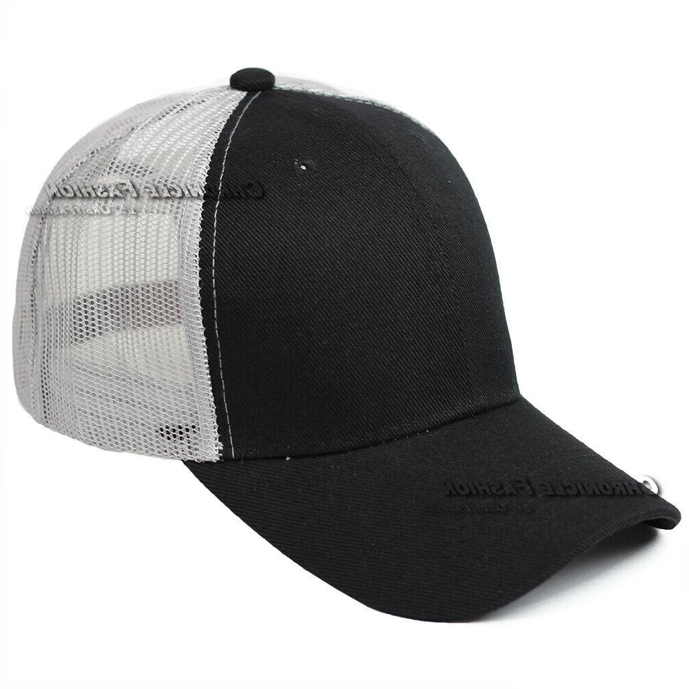 Trucker Baseball Snapback Adjustable Solid Hats