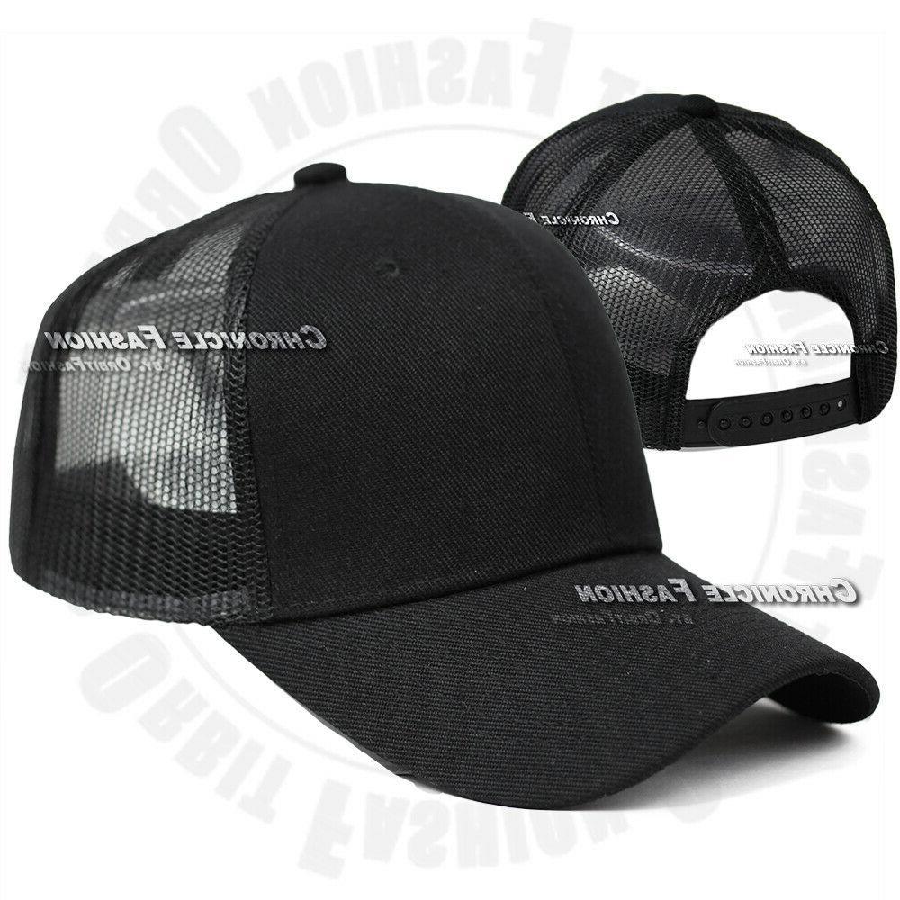 Trucker Snapback Plain Solid Visor Hats