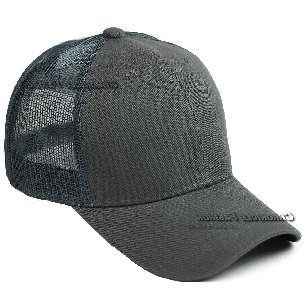 Trucker Cap Visor Plain Snapback Adjustable Solid