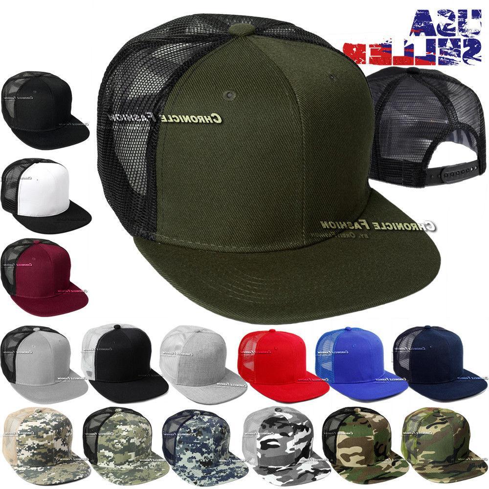 Baseball Cap Mesh Trucker Hat Snapback Flat Visor Hip Hop Pl