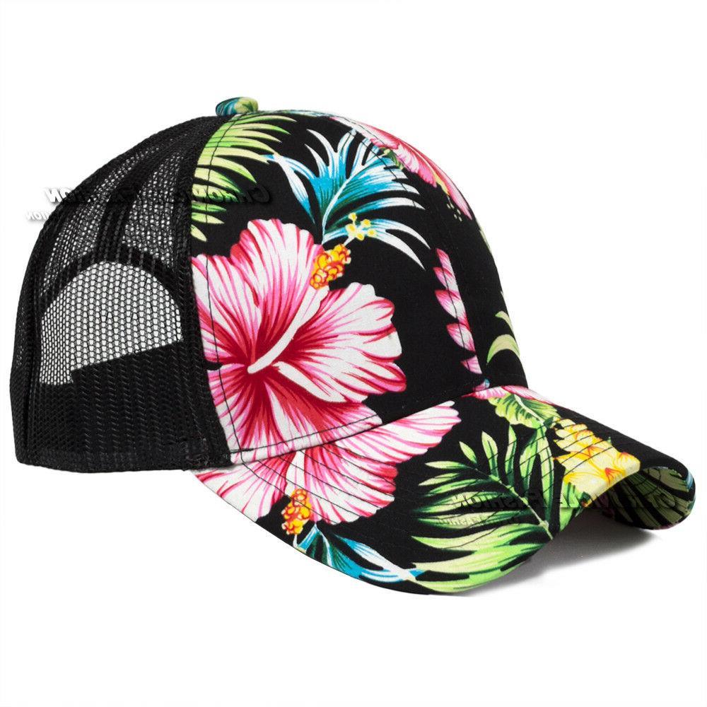 Trucker Hat Tropical Cap Snapback Adjustable Mens