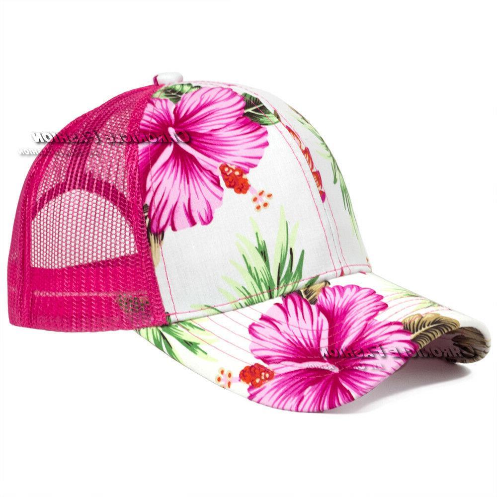Trucker Hawaii Tropical Flower Cap Snapback Mens