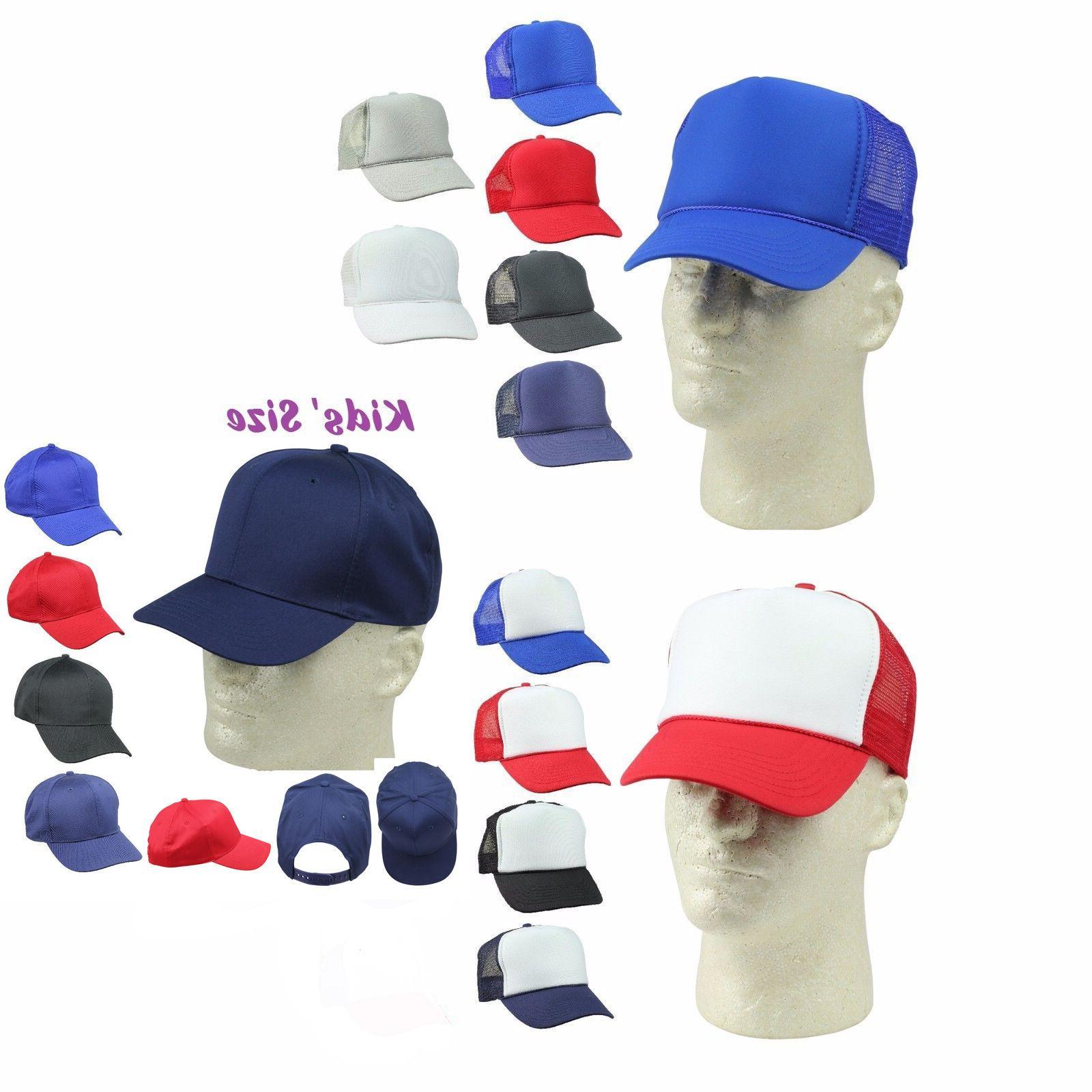 kid s trucker hat ball cap youth