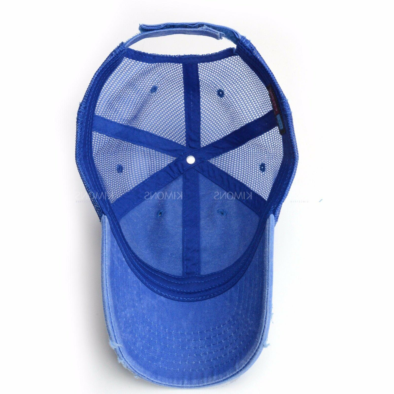 Mesh Back Cap Hat Cotton Washed