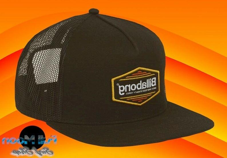 new breakdown mens trucker snapback cap hat
