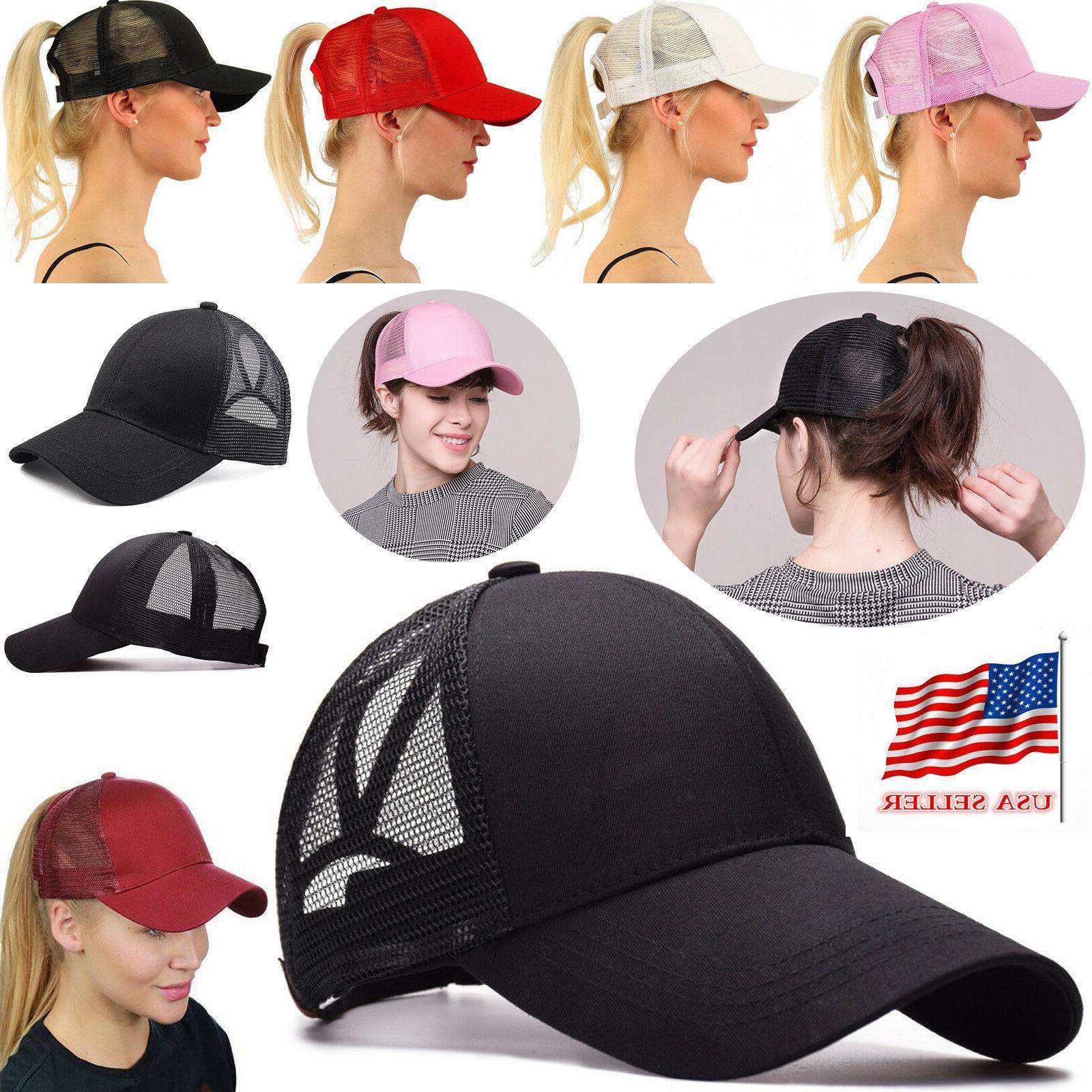 new breathable cool high bun ponytail adjustable