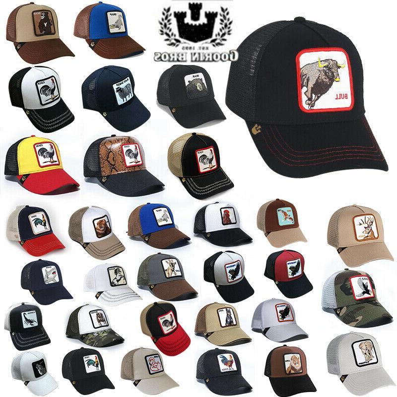 New Trucker Hat Snapback Size