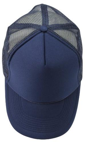 DALIX Plain in Navy Blue