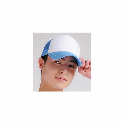 Trucker Hat Baseball Mesh Plain Youth's Caps