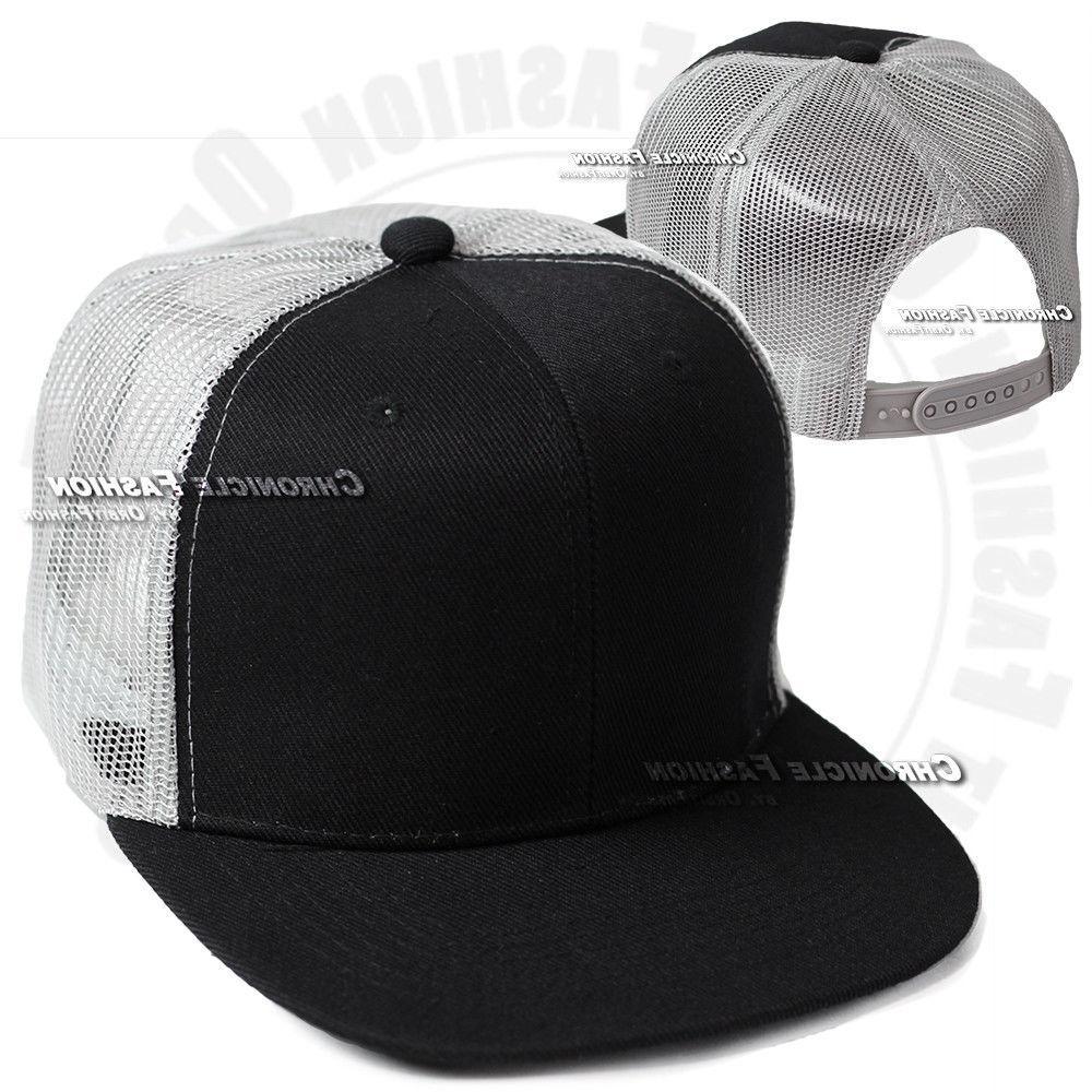 Trucker Hat Cap Snapback Visor Mens