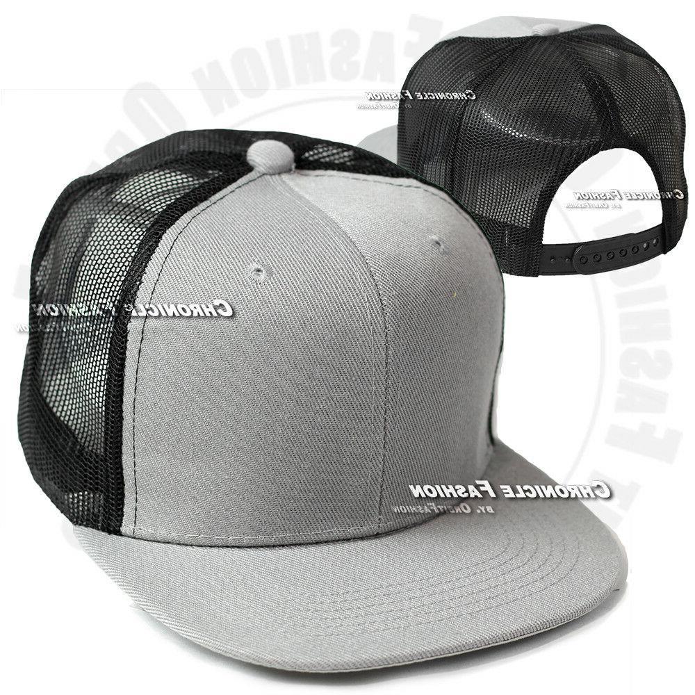 Trucker Hat Mesh Snapback Cap Adjustable Visor Mens