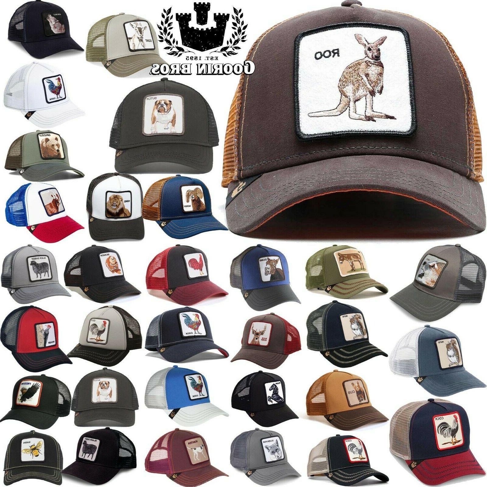 trucker hat snapback cat animal farm all