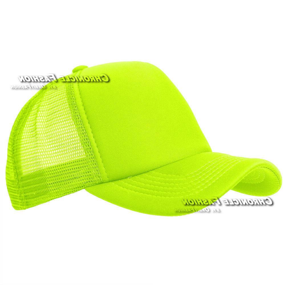 Trucker Hat Baseball Solid Plain