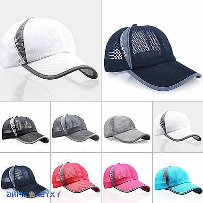 men womens mesh breathable trucker baseball hat