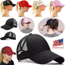 Girls Womens Glitter Mesh Trucker Caps Hats Fashion Accessor