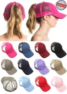 Women's Ponytail Messy Bun Hat Ponycap Adjustable Size Mes